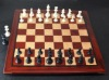 Padauk and Maple Chessboard 2¼ inch squares image (1)